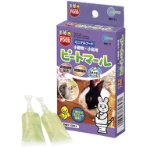 DIARRHOEA AID FOR SMALL ANIMAL MR71