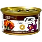 TUNA WHOLE MEAT WITH CHICKEN IN JELLY 85g SEA0888034