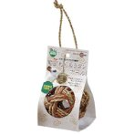 HANGING RATTAN HAY BALL MR263