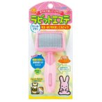 RABBIT SLICKER BRUSH AB65712
