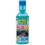ANTI-GERM & SMELL LIQUID 200ml TC200