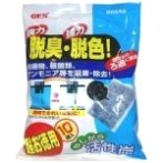 NEW ACTIVATED CARBON 10pcs PACK 50169