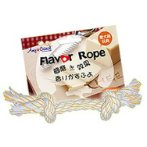 ROPE TOY (CHEESE) (SMALL) BW/AT3306