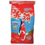 FISH FOOD 5kg FF677