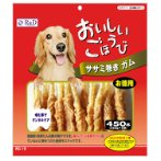 CHICKEN FILLET WITH RAWHIDE 450g RD19