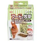 RABBIT GRASS & FOOD BOX - WHITE AB65158