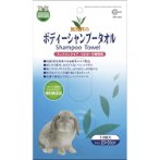 RABBIT BODY SHAMPOO TOWEL (14sheets/pk) MR352