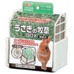 GRASS BOX - WHITE AB65154