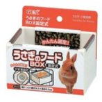 FOOD BOX - WHITE AB65155