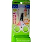 PURE PRETTY NAIL CLIPPER FOR DOG - MINI 83951