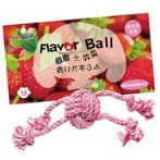 ROPE TOY (STRAWBERRY) (SMALL) BW/AT3312