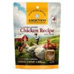 CHICKEN MEATY BITES GRAIN FREE 4oz AD9010