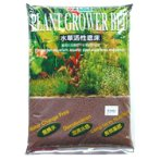 PLANT GROWER BED 1.8KG (BROWN) AZ11033