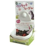 ONE TOUCH FEEDER FOR SMALL ANIMAL MR626