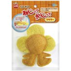 FLOWER SHAPED LOOFA TOY MR923