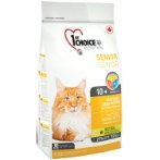 CAT SENIOR, LESS ACTIVE, CHICKEN 2.72kg PLB0VB29C7AA4