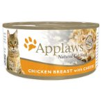 TIN CHICKEN BREAST WITH CHEESE (CATS) 70g MPM01006