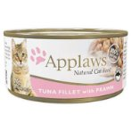 TIN TUNA FILLET WITH PRAWN (CATS) 70g MPM01008