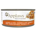 TIN CHICKEN BREAST WITH PUMPKIN (CATS) 156g MPM02010