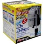 P-FILTER - SMALL GX013316
