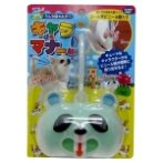 POO BAG HOLDER - PANDA T634227