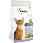 CAT ADULT, HYPOALLERGENIC,DUCK 350g PLB0VH09A3AA6
