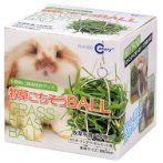 GRASS FEAST BALL (SMALL) BW/R-A186