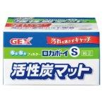 ROKABOY MAT - SMALL 1pc GX015976