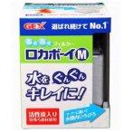 ROKABOY FILTER - MEDIUM GX015969