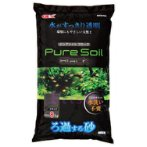 PURE SOIL - BLACK 8kgs GX025173