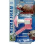 WATER NOZZLE FOR BOTTLE - PINK H522P