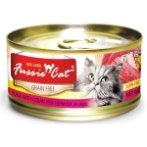 RED LABEL TUNA WITH OCEAN FISH 80g FURBLC