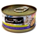 TUNA WITH THREADFIN BREAM IN ASPIC 80g FU-TBC