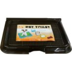 PET TOILET (BROWN) DAP071008BN
