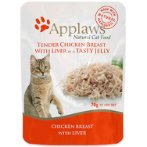 POUCH CHICKEN BREAST WITH CHICKEN LIVER IN JELLY (CATS) 70g MPM08251