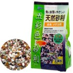 NATURAL 5 COLORING GRAVEL - MEDIUM-LARGE 1.7 kgs NAS231