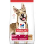 CANINE ADULT LAMB & RICE 3kg 1114HG