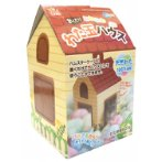 COTTON BALL HOUSE FOR HAMSTER 20g MR822