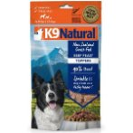 FREEZE DRIED TOPPER - BEEF 142g K77987