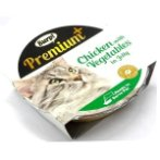 PREMIUM POT CHICKEN WITH VEGETABLES IN JELLY 60g SEA0002133