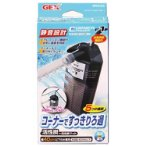 POWER CORNER FILTER - SMALL GX020703