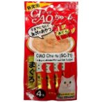 CHU RU TUNA (MAGURO) 14g x 4 sticks CIS071