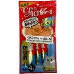 CHU RU TUNA (KATSUO) 14g x 4 sticks CIS072