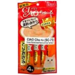 CHU RU CHICKEN FILLET 14g x 4 sticks CIS073