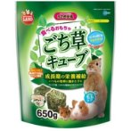 ALFALFA CUBE FOR SMALL ANIMALS 650g MR818