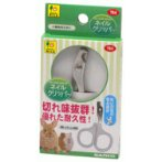 NAIL CLIPPER FOR SMALL ANIMALS WD764