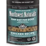 CHICKEN RECIPE FREEZE DRIED NUGGETS 12oz NW131