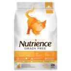 GRAIN FREE CAT TURKEY,CHICKEN & HERRING 2.5kg NT-2541