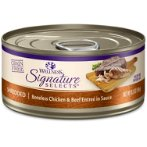 SHREDDED CHICKEN & BEEF IN SAUCE FOR CATS 5.3oz WN-CCSSSHCB