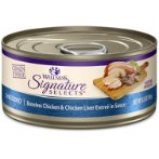 SIGNATURE SELECTS SHREDDED CHICKEN WITH CHICKEN LIVER IN SAUCE FOR CATS 5.3oz WN-CCSSSHCCL